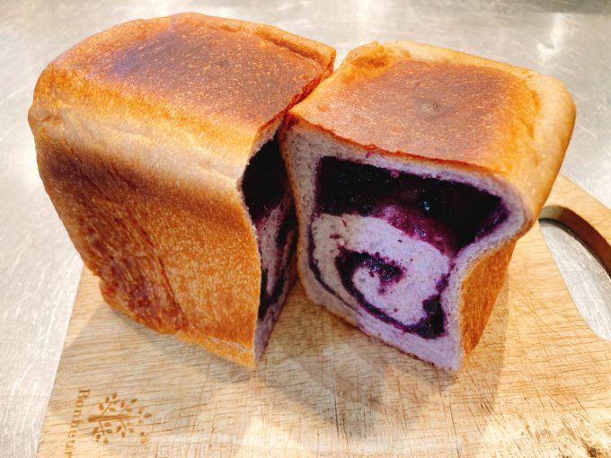 生食パン(ブルーベリー)